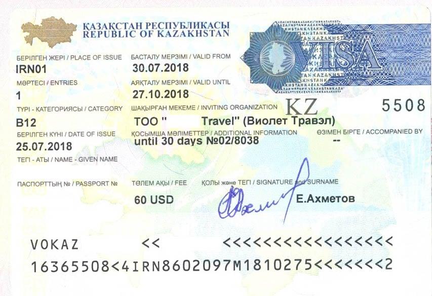 ویزای قزاقستان